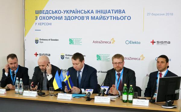 Шведсько-Українська ініціатива з охорони здоров'я майбутнього