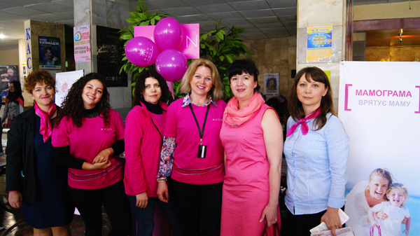 Мамограма врятує маму