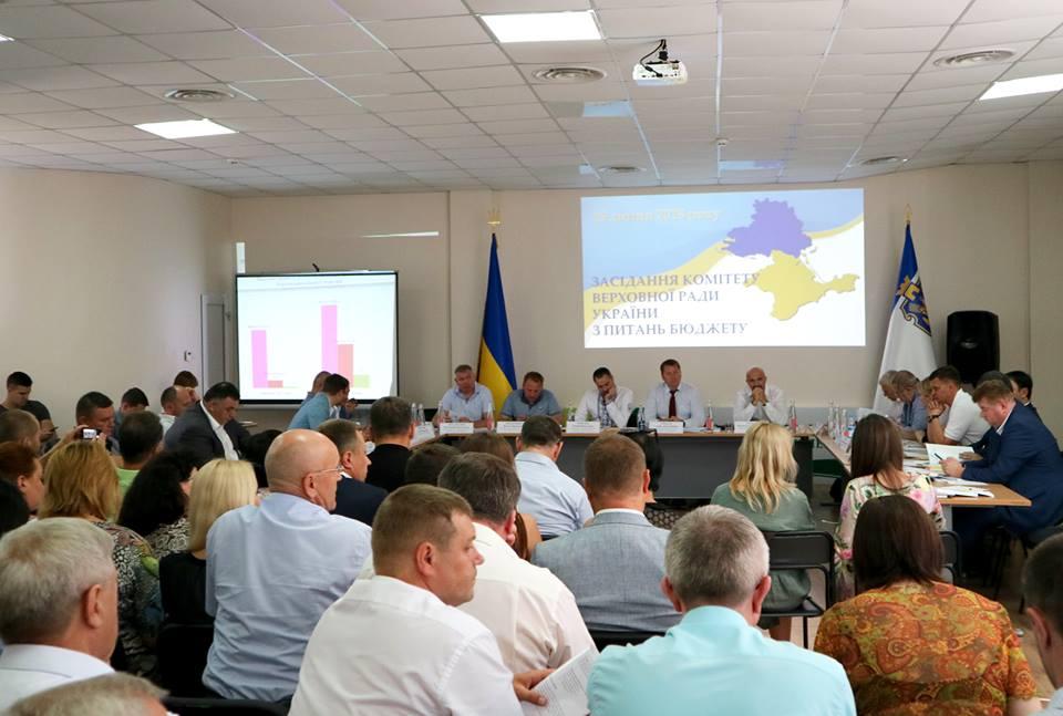 Виїзна нарада Комітету Верховної Ради України з питань бюджету